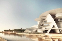 National Museum of Qatar. Jean Nouvel.