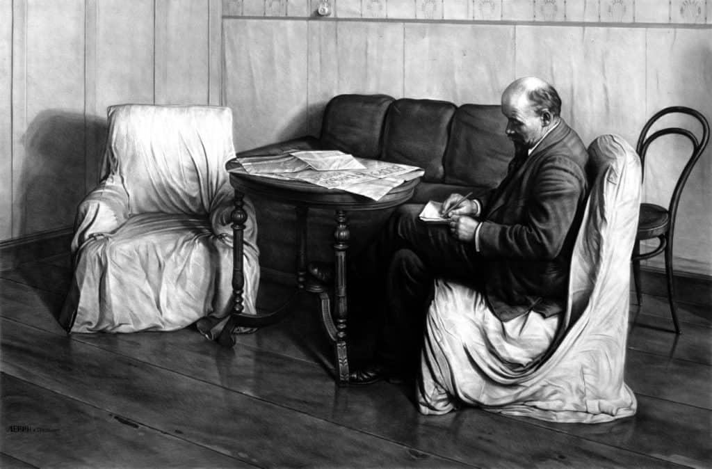 Kepa Garraza, Vladimir Lenin in Smolny, 2020