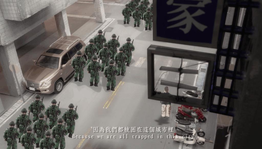 Caption: Battle City 1 - The Glory of Taiwan (Still), 2010-2018, Chang Li-Ren, video HD, single channel, sound. © Chang Li-Ren, Image courtesy Chi-Wen gallery, Taiwan