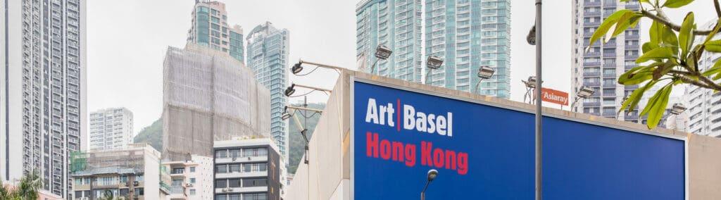 Art Basel Hong Kong 2020 gets cancelled. © Art Basel.