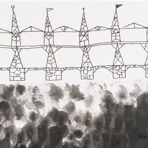 'Nat Tate', Bridge No 114 (Detail). Pranks