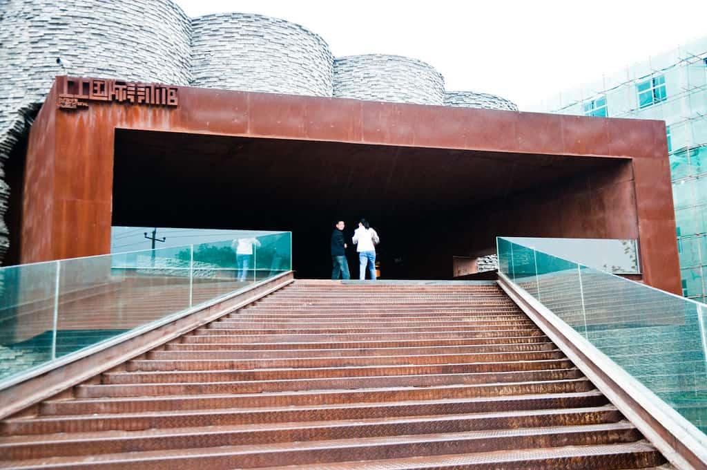 Art Museum Entrance, Songzhuang, April-2011. Artist Colonies