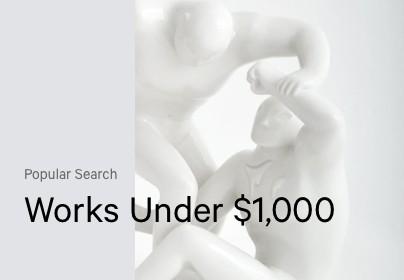 Works under $1000