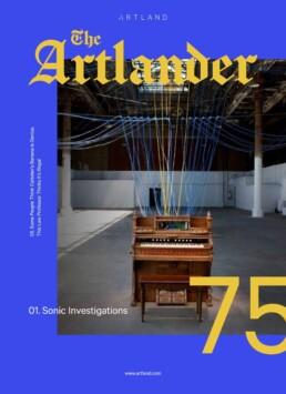 The Artlander - Issue 75