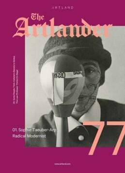 The Artlander - Issue 77