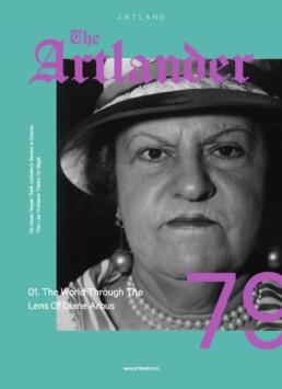 The Artlander - Issue 79