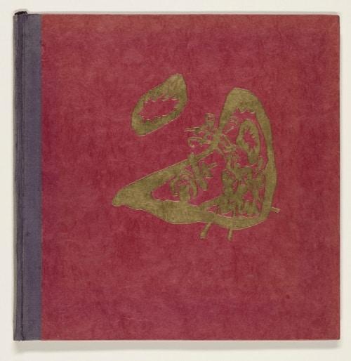 Wassily Kandinsky, Klänge (Sounds),1913